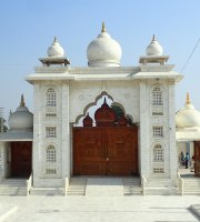 Jai Gurudev Nasta House