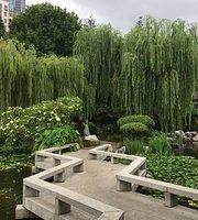 Chinese Garden Teahouse