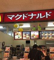 McDonald's Ozai Ams