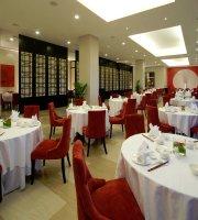 Nu Er Hong Restaurant