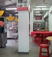 Megah Garden Restaurant