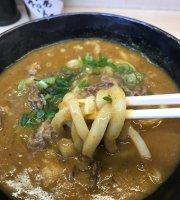 Tokumasa Curry Udon Main Store Utsubo Hommachi