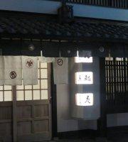 Kyo-No-Tori-Dokoro Hachikian