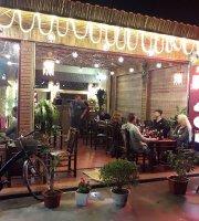 Sun Flower Restaurant
