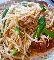 Kawadaira Chinese Restaurant