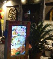 Chinese Cuisine Ryujo Main SHOP