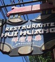 Hui Huang Restaurant