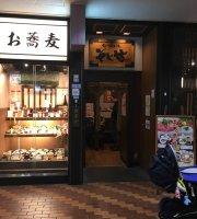 Sojibo Tokyo east 21