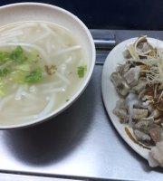 Xiang Zai Nei Noodle Soup