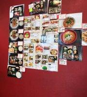 Shou Japanese Kichen