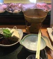 Ichinomaru