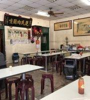 Fan Shi Taiwanese Meatball (Bawan)