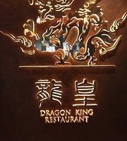 Dragon King Restaurant (Yen Sheung Centre)