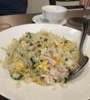 HAOZ Chinese Restaurant