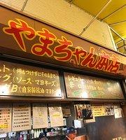 Takoyaki Yamachan