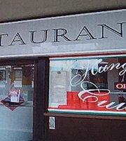 Jonas' Restaurant