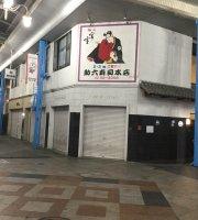 Sukeroku Sushi Main Store