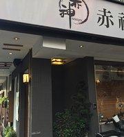 Sheng Bin Specialty Japanese Pork Chop Store