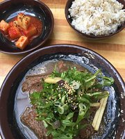 Hanbun Restaurant