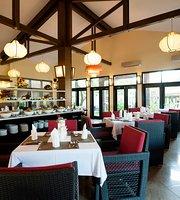 Famiana Restaurant