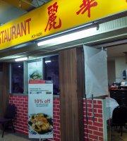 Lai Wah Resturant