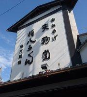 Tengudo Miyagemono