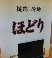 Hodori Yakiniku Noodle