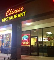Triple Eight Chinese Restaurant