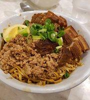 Kitchen Inn East Malaysian Chinese Restaurant