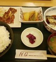 Restaurant N12