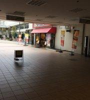 Lotteria Izumigaoka