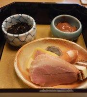 Japanese Restaurant Chikubu