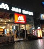 Mos Burger Jiannan