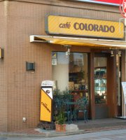 Cafe Colorado Oyama Ekimae