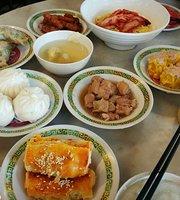 Ho Kee Pau