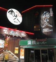 Nikujuhachi Rokujizo