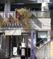 Cafe Sakurakan