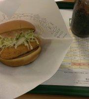 Mos Burger Aore Nagaoka