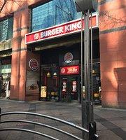 Burger King Suseo