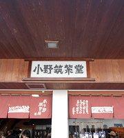 Ono Chikushido