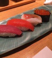 Sumiyaki Dokoro Kitaguni