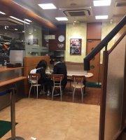 Mister Donuts Akihabara Shop