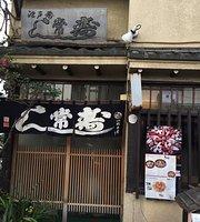 Tsunezushi