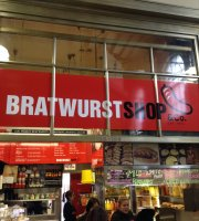 ‪Bratwurst Shop & Co‬