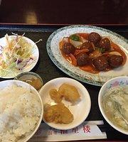 Chinese Cuisine Fukuseiro