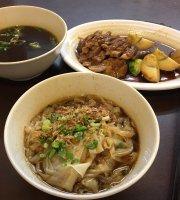 Sin Hai Cheng