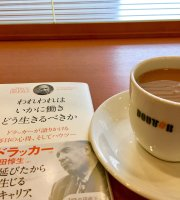 Coach and Four Asahikawaten Cafe Doutor