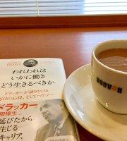 Coach and Four Asahikawaten Cafe Doutor