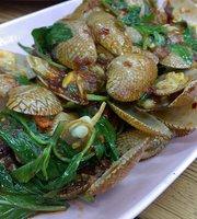 Khao Tom Khon Hen