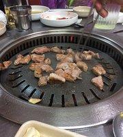 Raw Meat Tong Bar